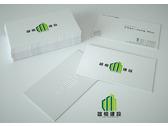 誼榕建設有限公司Logo與名片設計