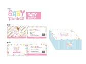 嬰幼兒玩具禮盒Logo +名片設計
