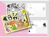 一山一葉設計台灣動物明信片1071115