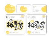 杰洲食品有限公司LOGO/名片/包裝設計