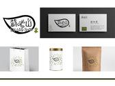 蘇老山茶葉品牌視覺