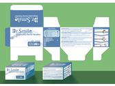 牙科針頭包裝盒設計