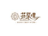 花祭壇的logo設計