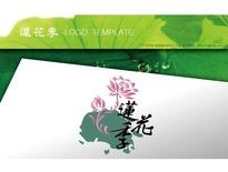 蓮花季-冠誠整合設計(ZYT Design)
