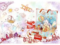 夢想旅程(東南旅遊主辦平面設計比賽 銀賞作品)-Rabbit Corner Studio
