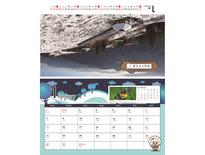 國軍退除役官兵輔導委員會清境農場桌曆(冬)-朱珮綺