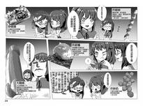 漫畫-JYD 婕妘設計