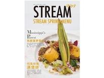 menu雜誌風格封面-歐陽立