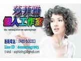 莎菲雅網頁設計