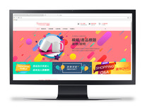 開團樂購物網站-黑研創意事務