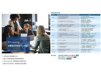 EIP入口-OD行銷設計工作室