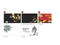 網站設計-黃貝琪