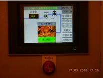 HMI介面圖-第一通用科技