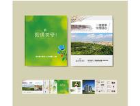 LOGO/名片/海報/包裝/CIS視覺設計/房地產企劃設計04-宇佐設計