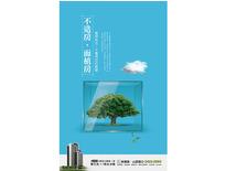 LOGO/名片/海報/包裝/CIS視覺設計/房地產企劃設計05-宇佐設計