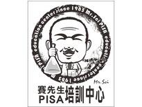 賽先生-Comma-Design